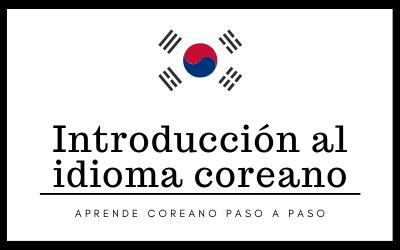 Curso Introduccion idioma coreano
