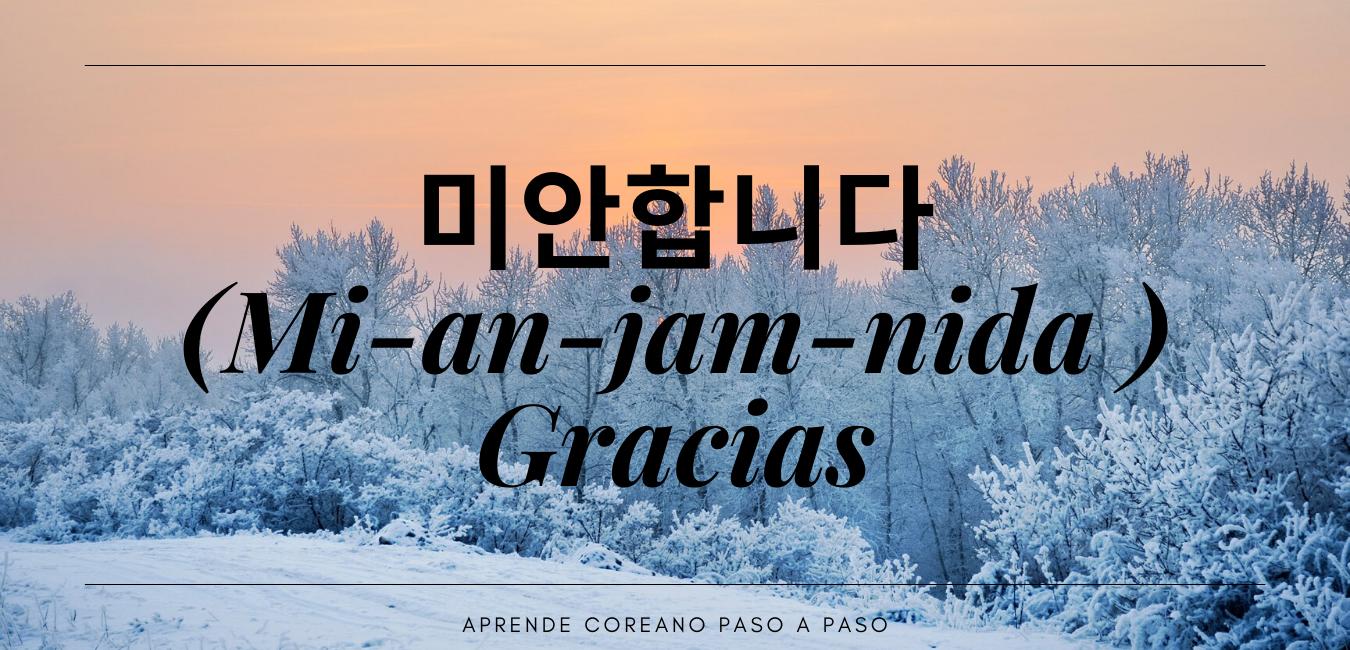 Gracias en coreano y español