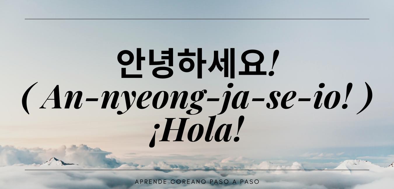 Hola coreano y español
