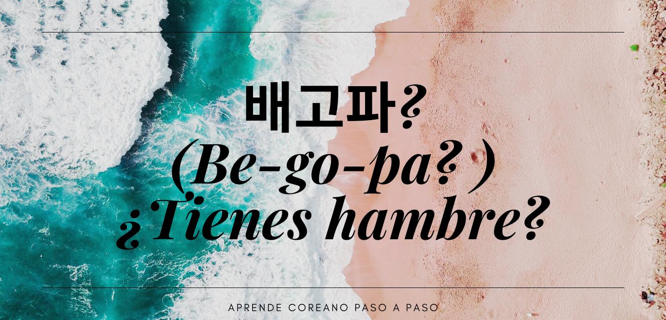 ¿Tienes hambre? coreano y español