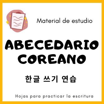 alfabeto coreano vocales y consonantes coreanas