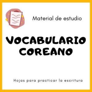 Material de estudio vocabulario coreano