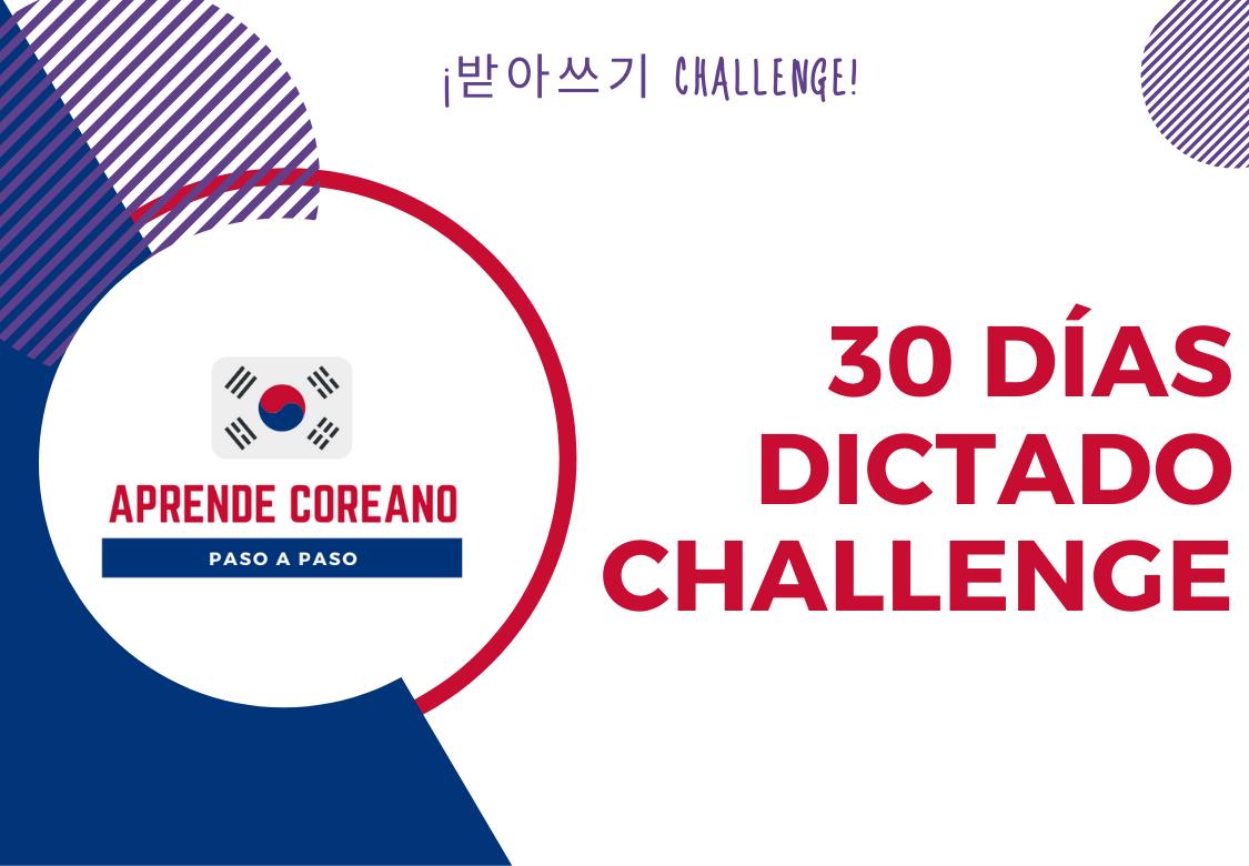 30 dias dictado challenge dictados de palabras en coreano