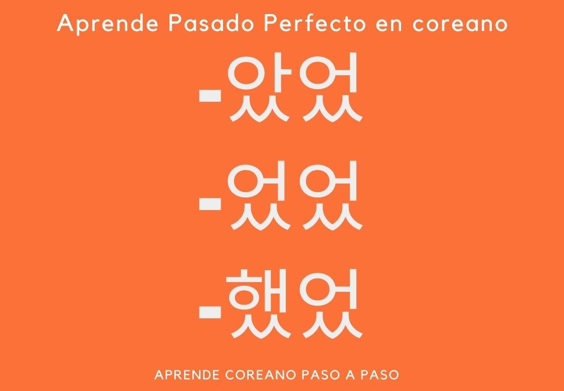 Pasado Perfecto en coreano