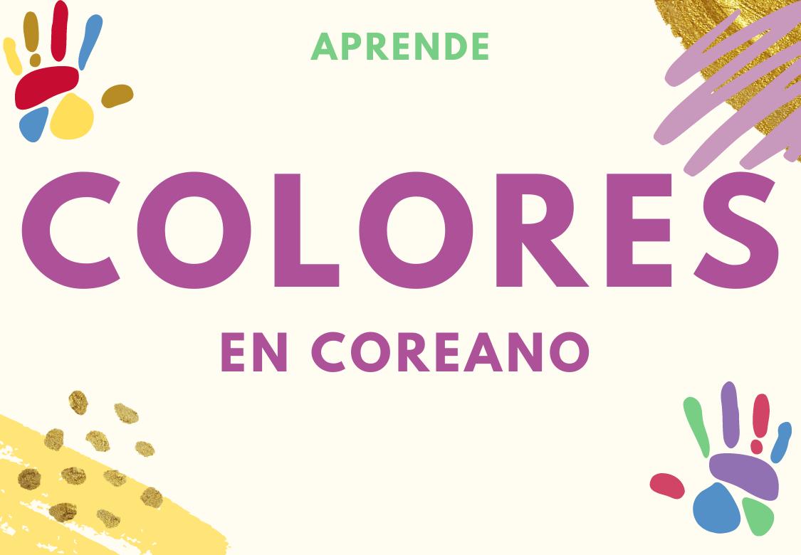 colores en coreano