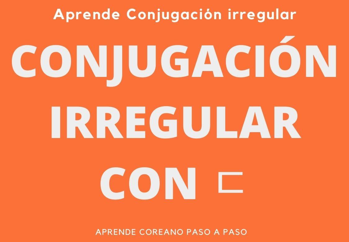 Conjugación irregular con ㄷ