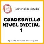 Cuadernillo Nivel inicial 1
